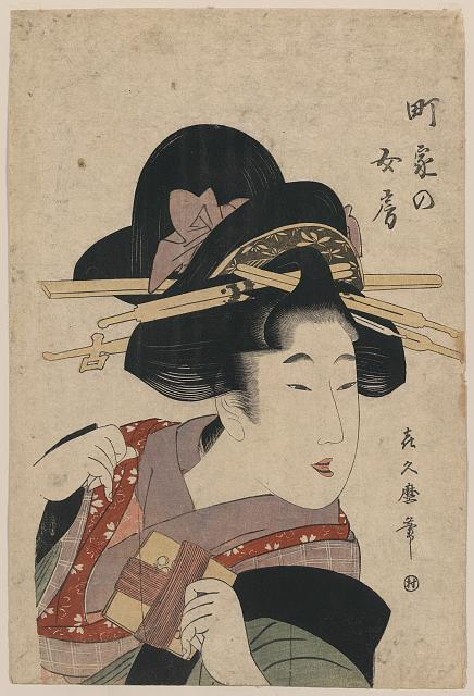 Machiya no nyōbō