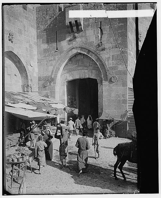 Jerusalem (El-Kouds), approach to the city. Jaffa Gate, near view