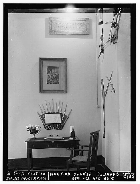 Sudan. Khartoum. A cornor [i.e., corner] in palace hall. Tablet indicates where General Gordon was killed, Jan. 25, 1885