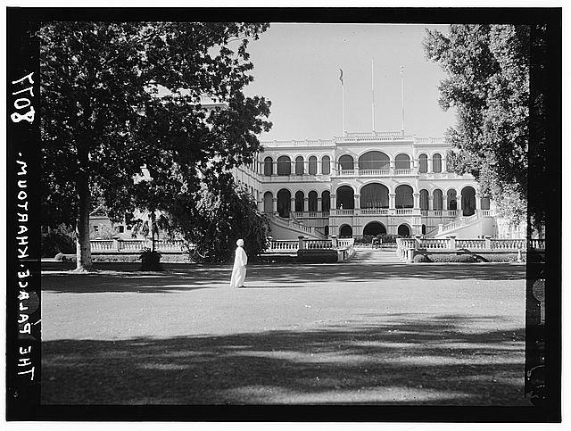 Sudan. Khartoum. The palace from across the lawn