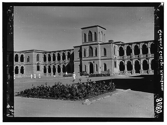 Sudan. Khartoum. The Gordon College