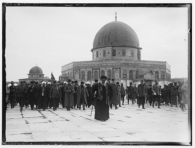 [Enver Pasha and Jamal (Cemal) Pasha visiting the Dome of the Rock, Jerusalem]
