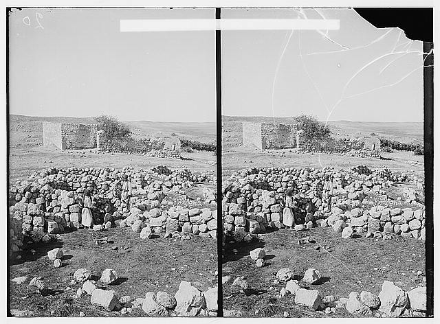Jaffa to Jerusalem. Ruins of Bethshemesh (Ain Shems)