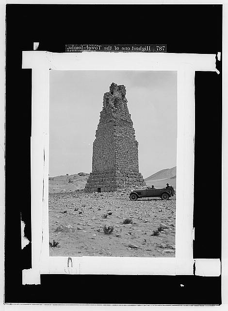 Palmyra (Tadmor). Highest one of the tower-tombs