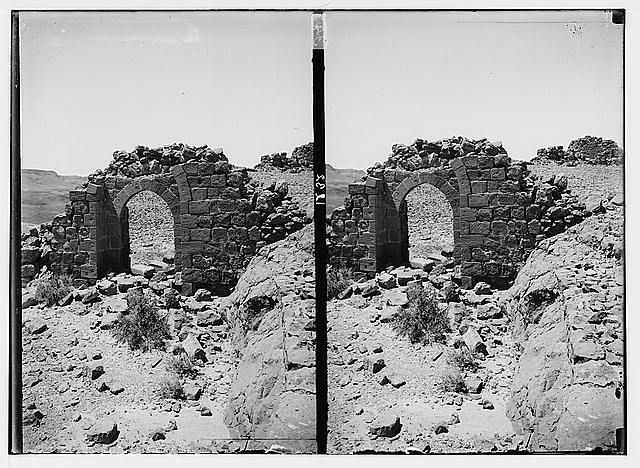 Around the Dead Sea. Medieval gateway