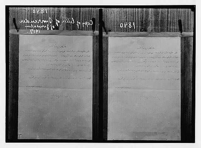 The surrender of Jerusalem to the British, December 9th, 1917. Copy of the letter of surrender.
