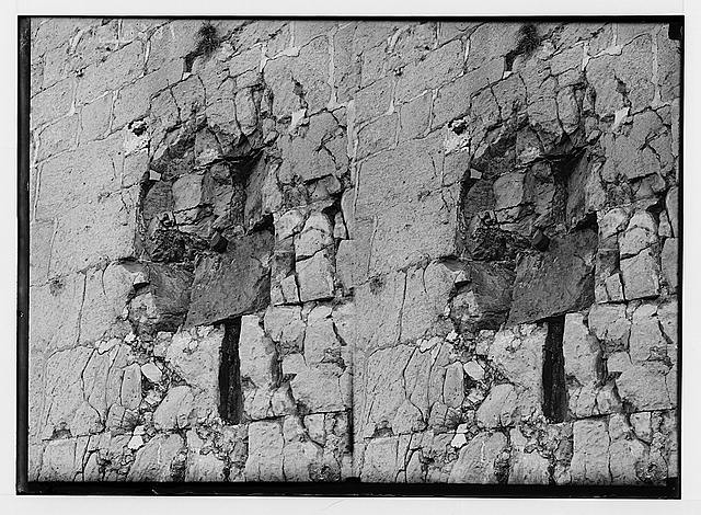 War views of Neby Samuel (Mizpah). Unexploded bomb in the Crusader wall of the mosque.