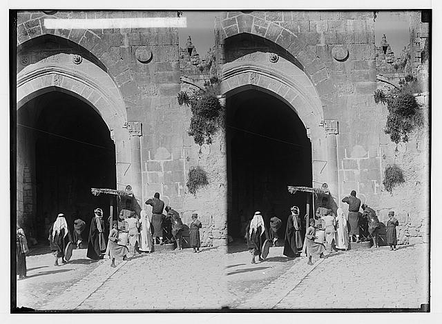 Jerusalem water works. Stand pipe at Damascus Gate