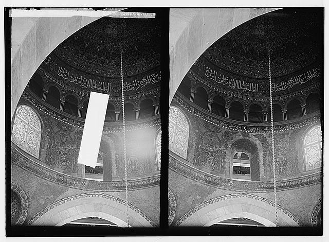 The Temple area. Mosque el Aksa [i.e., al-Aqsa], int[erior]. Drum of the dome showing mosaics.