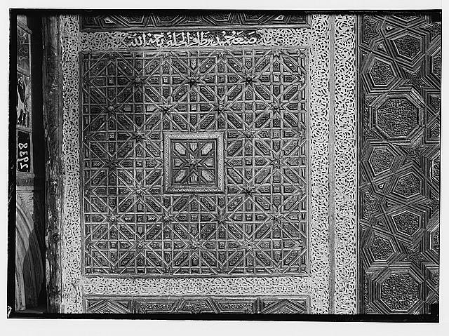 The Temple area. Mosque el Aksa [i.e., al-Aqsa], Int[erior]. Details of pulpit. The central side panel.