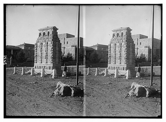Newer Jerusalem and suburbs. Surrender Monument in Romemah [i.e., Romema] Colony