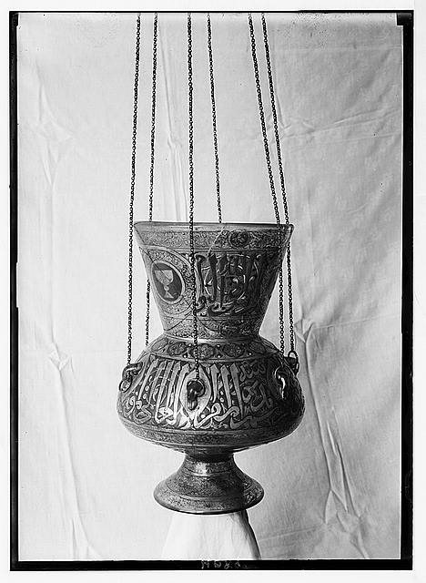 Various subjects of archaeological interest. Enamelled glass lamp. Example of a fine mosque lamp of the 14th cent.