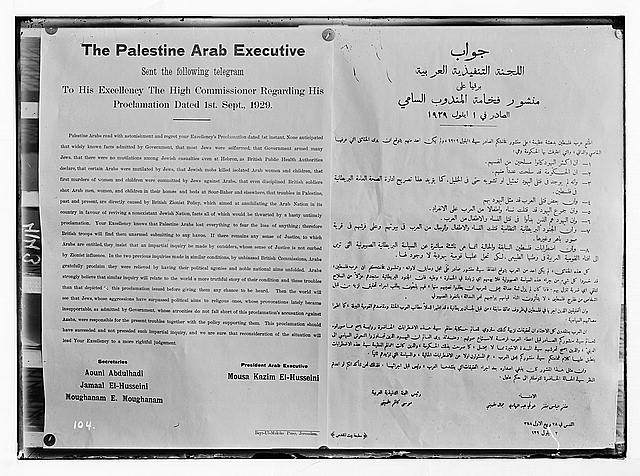 The 1929 riots. August 23 to 31. Telegram sent to H.E. [i.e., His Excellency] the High Commissioner by the Arab Executive. A photographic copy.