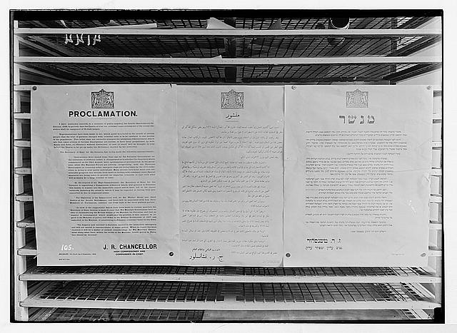 The 1929 riots. August 23 to 31. Second proclamation by Sir John Chancellor. Circulated after receiving above telegram.