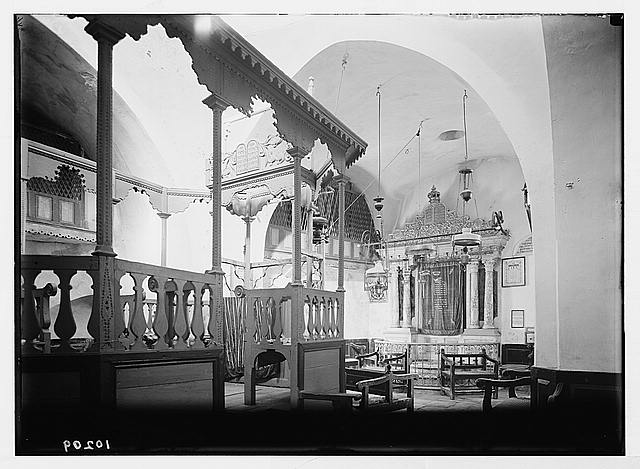 Istambouleye [i.e., Stambouli] Synagogue, int[erior] the Old City of Jerusalem