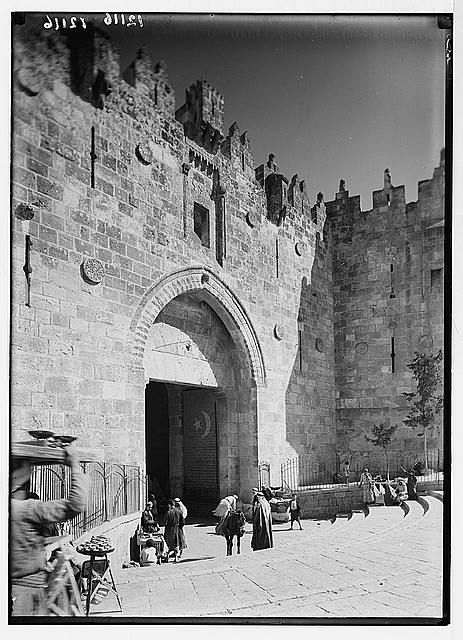 Damascus Gate. Close up