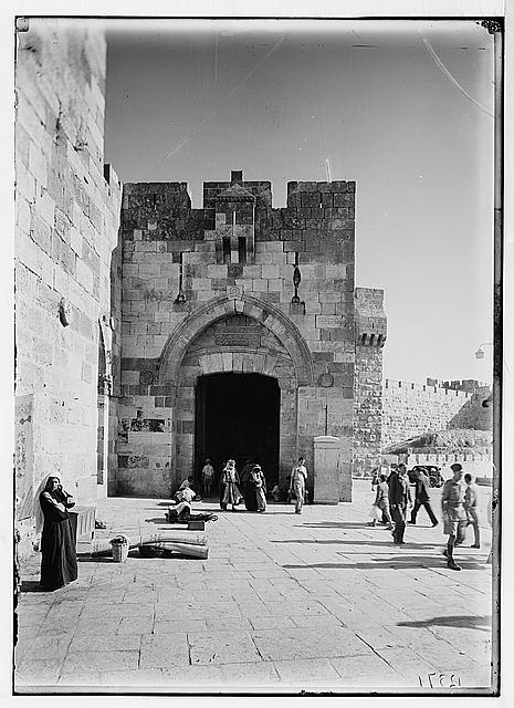 Jaffa Gate. Close up