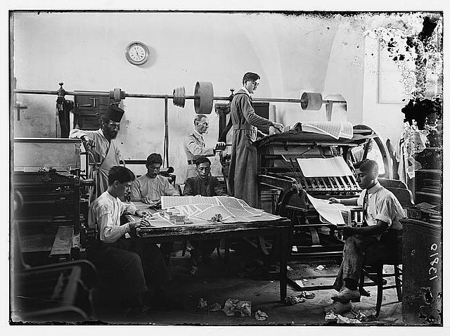 Printing of Palestine 1st stamps. Aug. 24, 1920