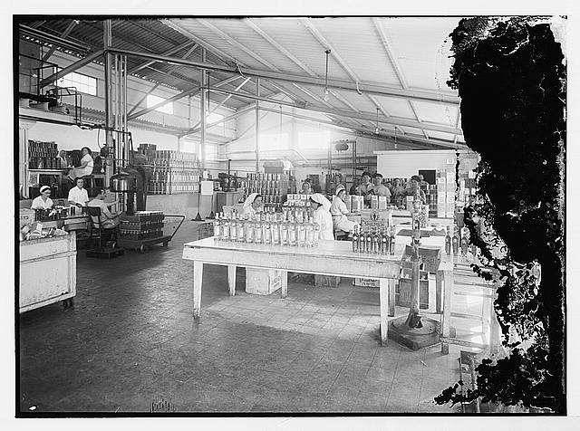Shemen Ltd. Soap Works. Haifa.
