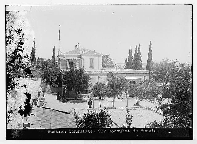 Russian Consulate, Jerusalem.