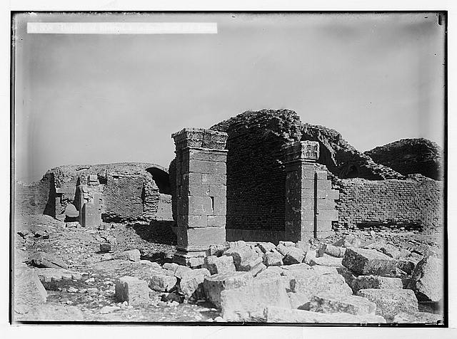 East of the Jordan and Dead Sea. Details of entrance to ruins of Mashita [i.e., Mshatta]