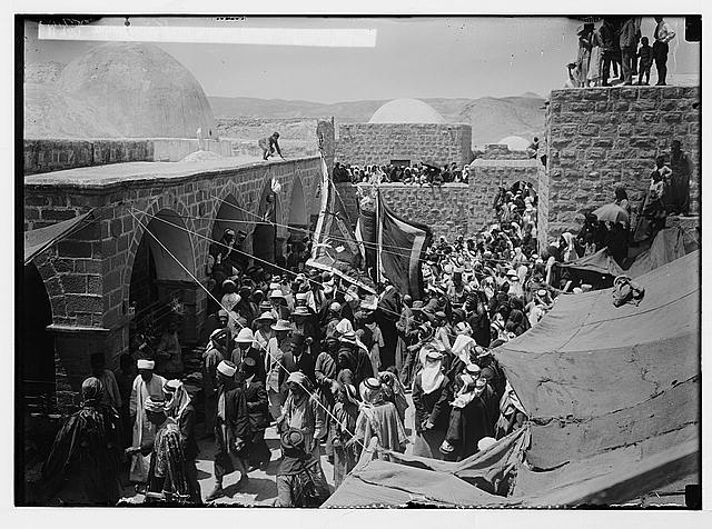 "The new era in Palestine. The arrival of Sir Herbert Samuel, H.B.M. high commissioner, etc. Sir Herbert Samuel visiting the ""Tomb of Moses""."