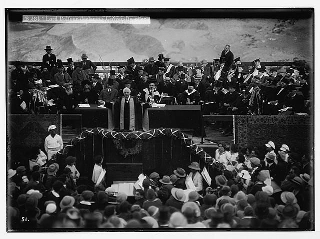 Hebrew University and Lord Balfour's visit. Lord Balfour declaring university open