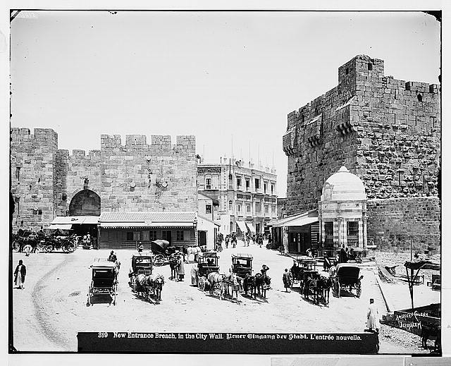 Jerusalem (El-Kouds). New entrance, breach in the city wall