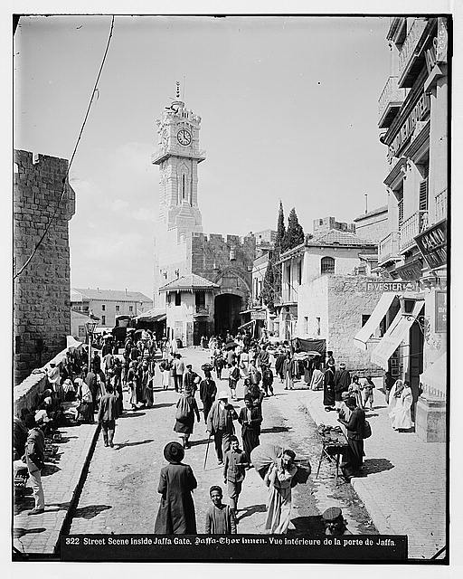 Jerusalem (El-Kouds). Street scene inside the Jaffa Gate