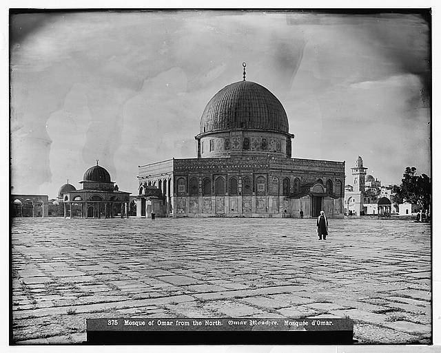 Jerusalem (El-Kouds). Mosque of Omar [i.e., Dome of the Rock] from the northeast