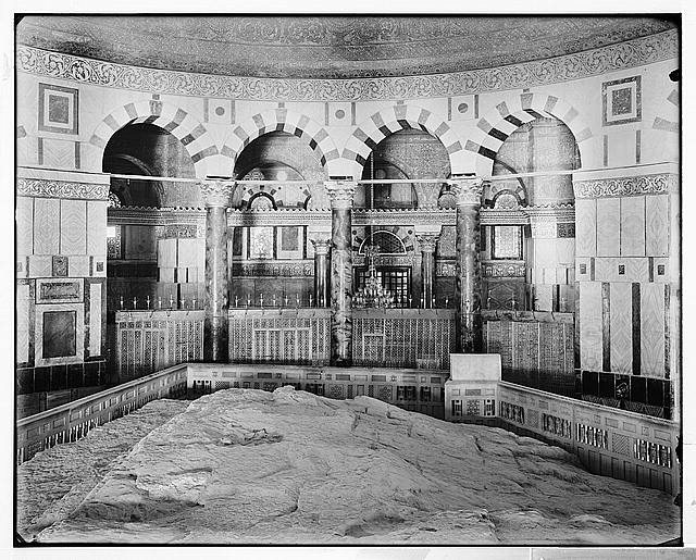 Jerusalem (El-Kouds). The Rock in Mosque of Omar [i.e., Dome of the Rock]