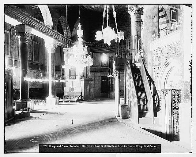 Jerusalem (El-Kouds). Mosque of Omar [i.e., Dome of the Rock], interior