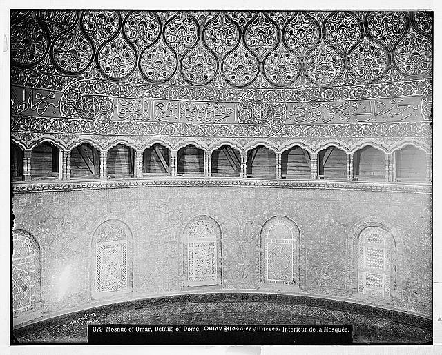 Jerusalem (El-Kouds). Mosque of Omar [i.e., Dome of the Rock], interior, showing mosaics in drum