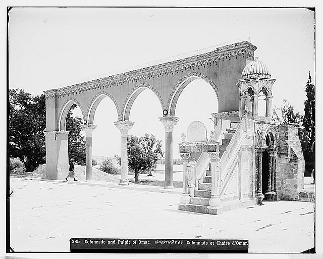 Jerusalem (El-Kouds). Colonnade and Pulpit of Omar
