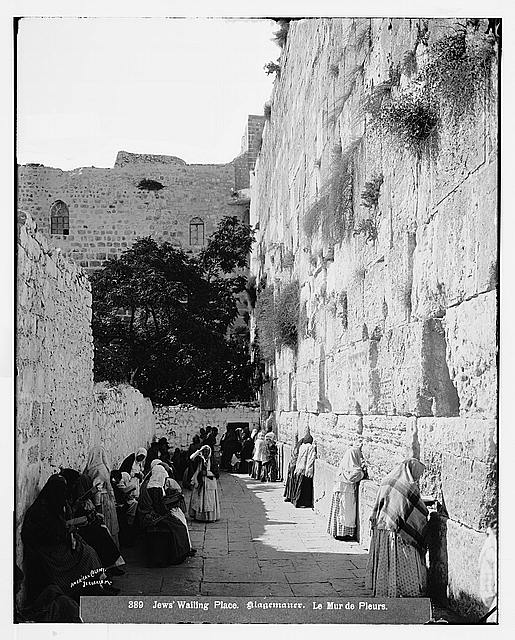 Jerusalem (El-Kouds). Jews&#39; wailing place, upright