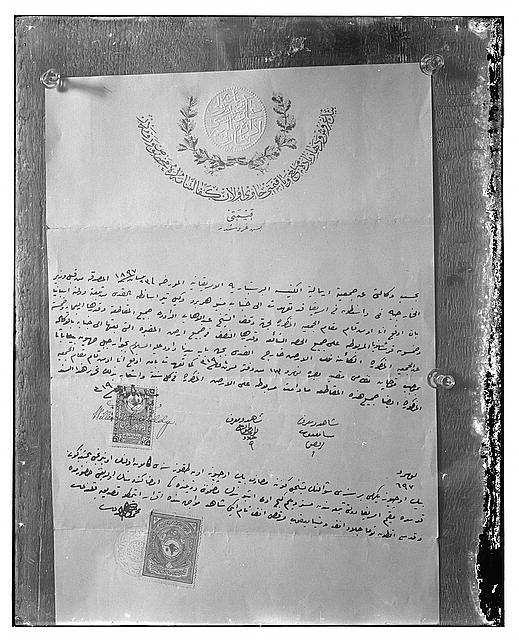 Arabic document