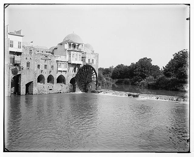 Naure (water wheel)