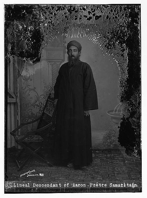 Costumes, characters and ceremonies, etc. Samaritan high priest