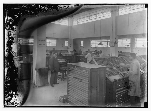 [British linotype plant (Government Printing Office), Jerusalem]