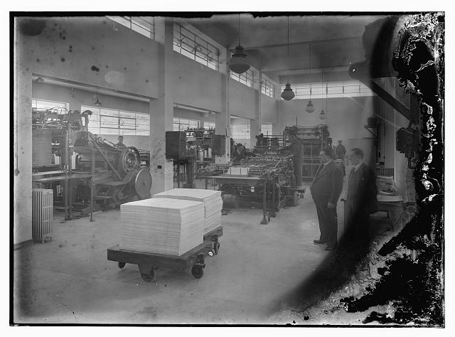 [British linotype printing plant, (Government Printing Office), Jerusalem]