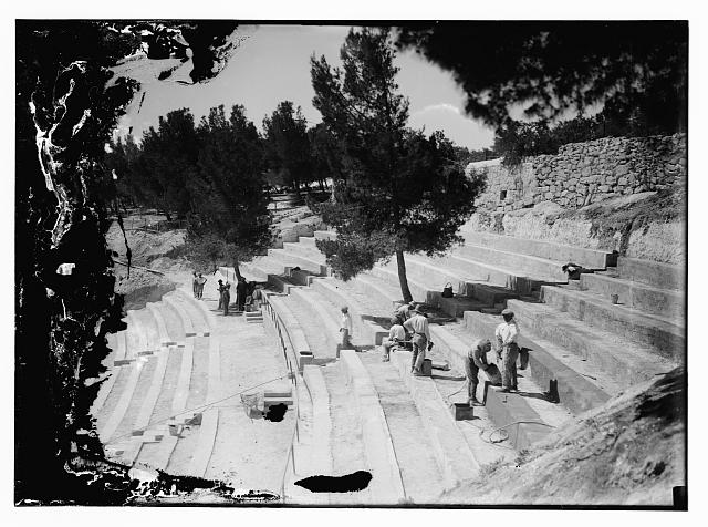 Amphitheatre on Mt. Scopus prior to opening of H.U. [i.e., Hebrew University]