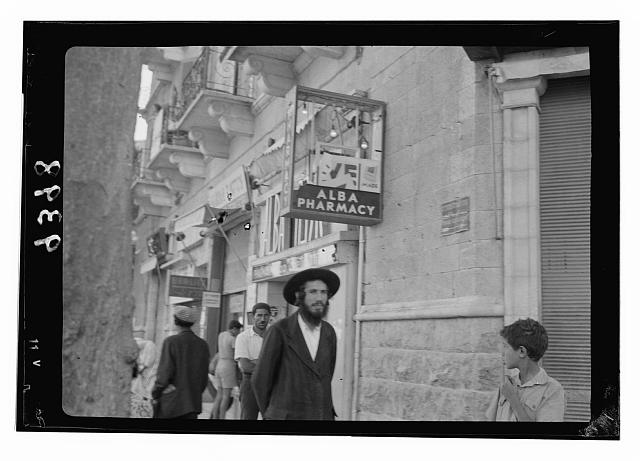 Jewish protest demonstration against Palestine White Paper (May 18 - 1939). Result of evening riot in Zion Circus, broken signs windows, etc.