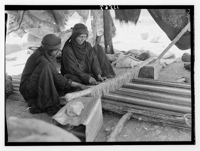 Bedouin women weaving