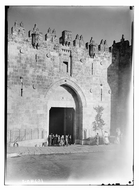 The Damascus Gate fully opened