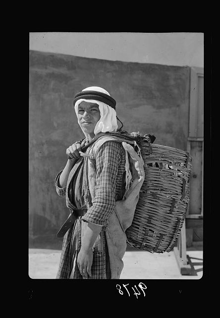 American University, Cairo, Tuesday April 18, 1939. Various studies of basket boy