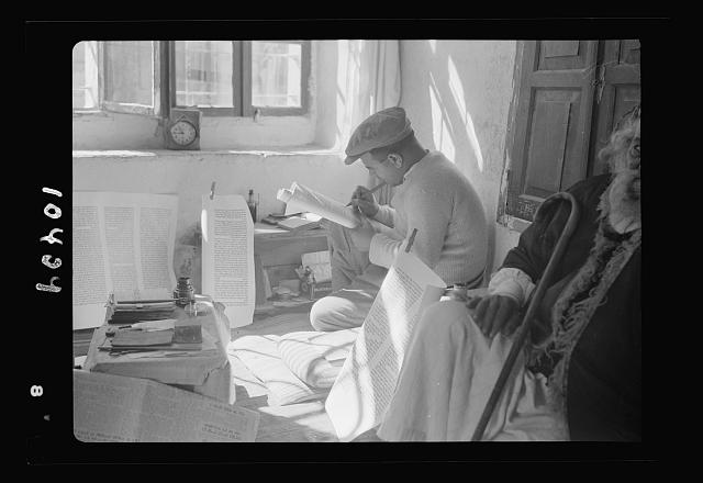 Yemenite scribes of the Torah, the son