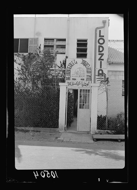 Jewish factories in Palestine on Plain of Sharon & along the coast to Haifa. The Lodzia Textile Co. in Holon settlement (meaning sandy). Entrance to factory offices