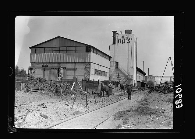 "Jewish factories in Palestine on Plain of Sharon & along the coast to Haifa. Near Haifa. The ""Vulkan"" Ltd. Metalworks. View of the building (stock of coke)"