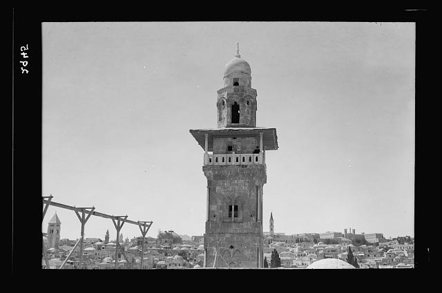 The temple area. Tower of Antonia. Top of minaret with muezzin