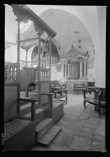 Istambouleye [i.e., Stambouli] Synagogue, int[erior] in Old City of Jerusalem